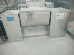 二手槽型混合机