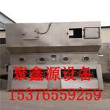 二手箱式沸腾干燥机